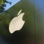 Apple to run on green power their new European data centres